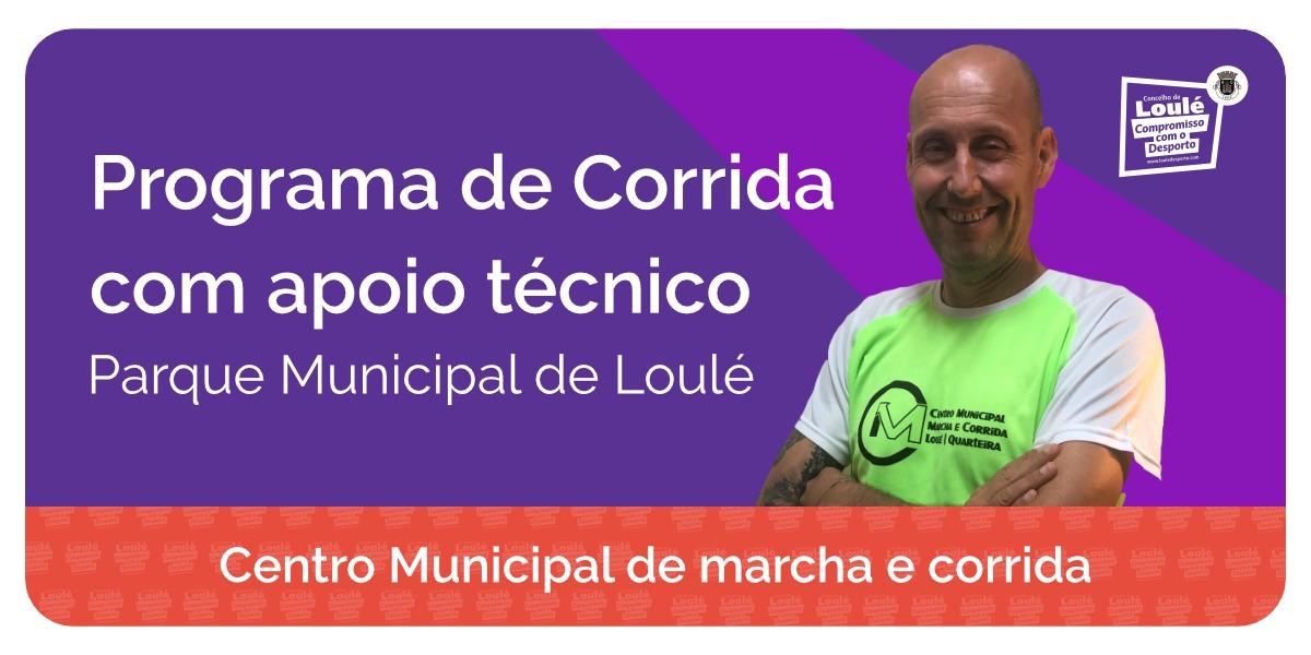 Centro Marcha / Corrida